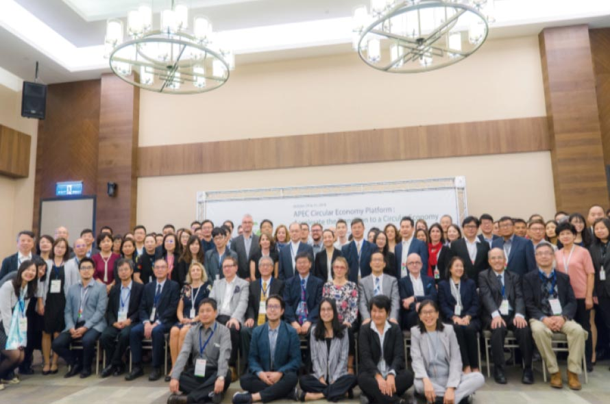APEC循環經濟國際會議