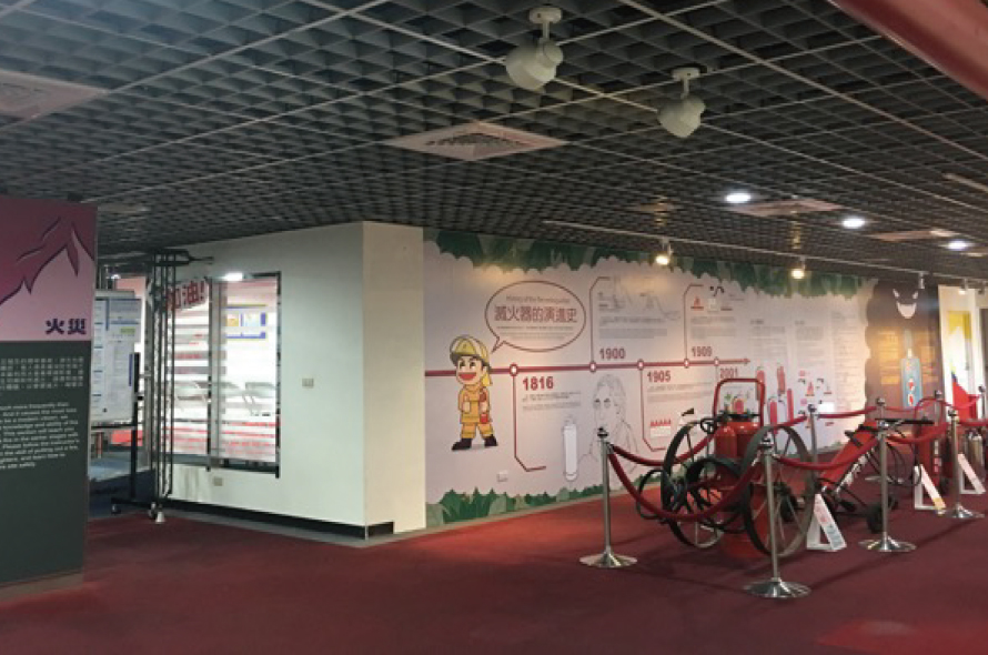 【2017~Present】Fire Safety Museum of Taipei City Fire Department