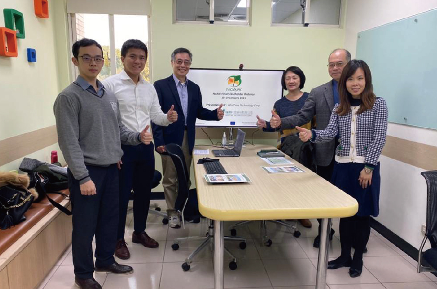 【2021.01.19】NoAW Online Conference B2B Session